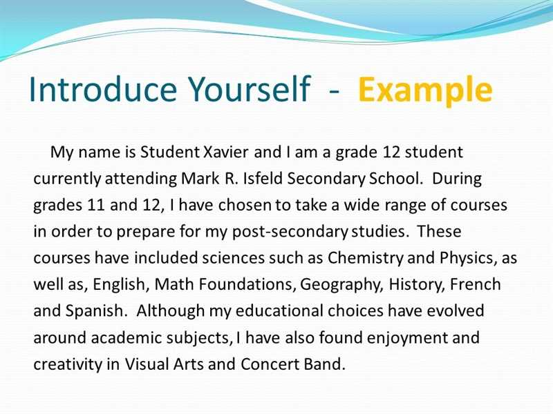 Introduce yourself essay example